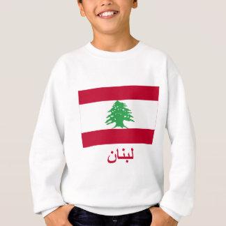 Bandeira de Líbano com nome no árabe T-shirts