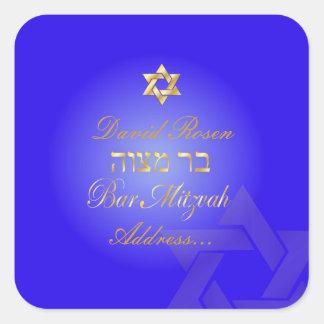 Bar clássico Mitzvah/azul de néon de Adesivo Quadrado