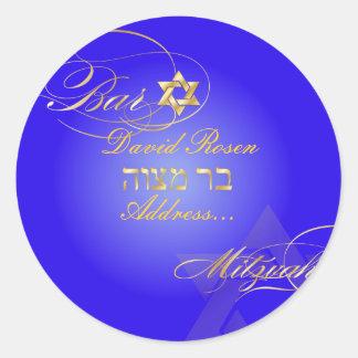 Bar clássico Mitzvah/azul elétrico de Adesivo