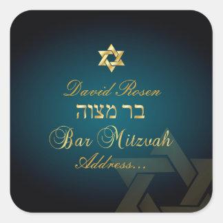 Bar clássico Mitzvah/cerceta de PixDezines Adesivo Quadrado