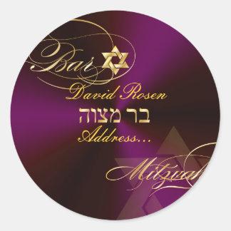 Bar clássico Mitzvah/uva roxa de PixDezines+ouro Adesivo
