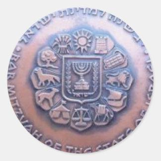 Bar Mitzvah Adesivo