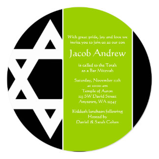 Bar redondo Mitzvah da estrela de David preta do Convite Quadrado 13.35 X 13.35cm