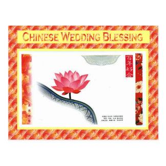 Bênção do casamento do chinês tradicional cartões postais