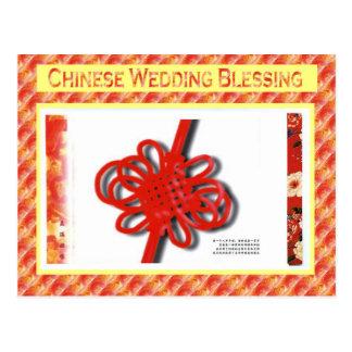 Bênção do casamento do chinês tradicional cartoes postais