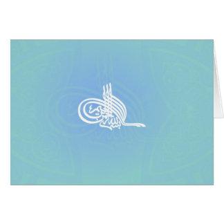 Bismillah - cartão islâmico