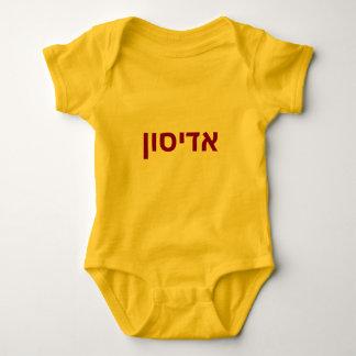 Body Para Bebê Nome hebreu do bebê - Addison