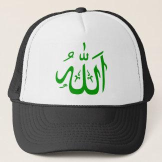 Boné Allah no árabe
