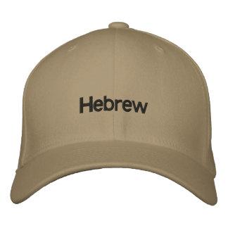 """Boné cabido """"eu sou um hebreu """""""