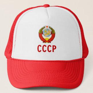 Boné CCCP URSS União Soviética com emblema do estado