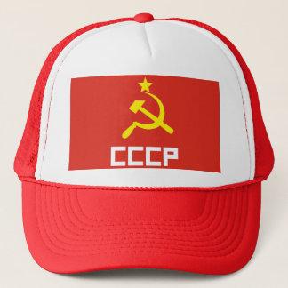 Boné Chapéu de CCCP