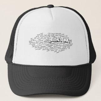 Boné Chapéu do camionista: 99 nomes de Allah (árabe)
