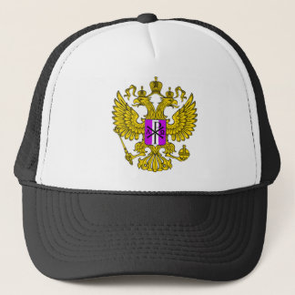 Boné Crista ortodoxo