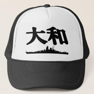 Boné de Yamato da navio de guerra