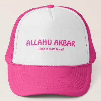 Boné do rosa de ALLAHU AKBAR