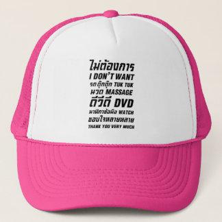 Boné Eu não quero o obrigado do RELÓGIO da MASSAGEM DVD