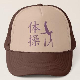 Boné Ginástica - símbolos japoneses do Kanji
