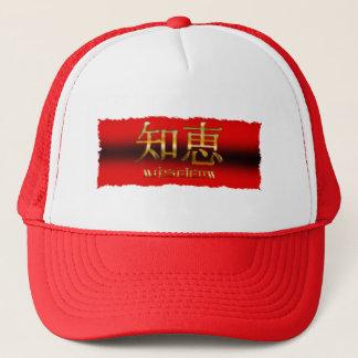 """Boné KANJI japonês para o asiático da """"sabedoria"""""""