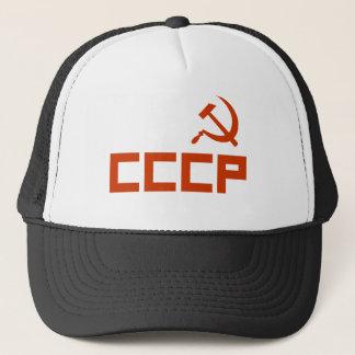 Boné Martelo vermelho e foice de CCCP
