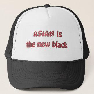 Boné O asiático é o preto novo