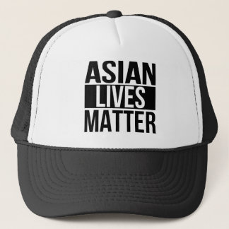 Boné O asiático vive matéria