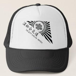 Boné O chapéu do camionista do logotipo do Aikido do