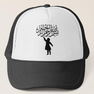 Boné Silhueta Bismillah islâmico da criança pequena