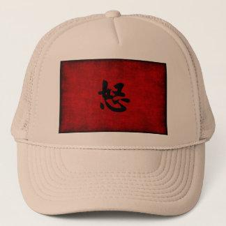 Boné Símbolo chinês da caligrafia para a raiva