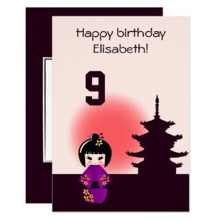 Boneca japonesa do kokeshi no aniversário de convite 8.89 x 12.7cm