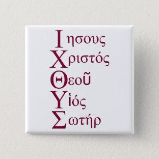 Bóton Quadrado 5.08cm Acrostic de IXOYE (vermelho)