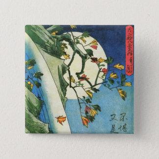 Bóton Quadrado 5.08cm Lua de Hiroshige sobre umas belas artes do japonês