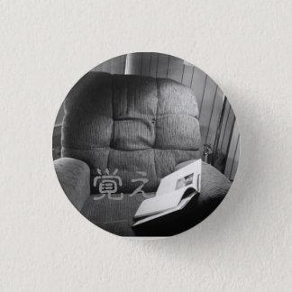 Bóton Redondo 2.54cm Memória