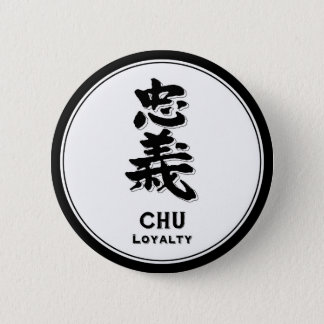 Bóton Redondo 5.08cm Kanji do samurai da virtude do bushido da lealdade
