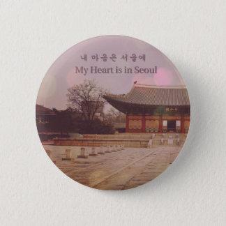 Bóton Redondo 5.08cm Meu coração está em Seoul