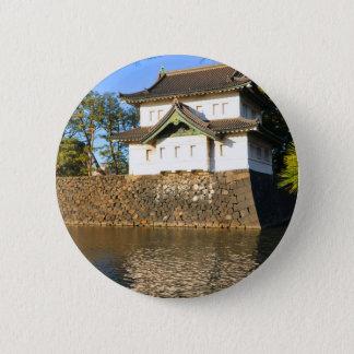 Bóton Redondo 5.08cm Palácio imperial em Tokyo, Japão