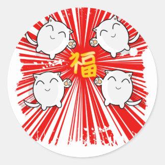 branco afortunado japonês bonito/vermelho do adesivo