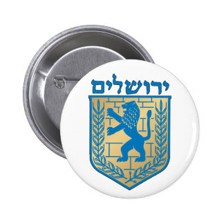 Brasão de Jerusalem Boton