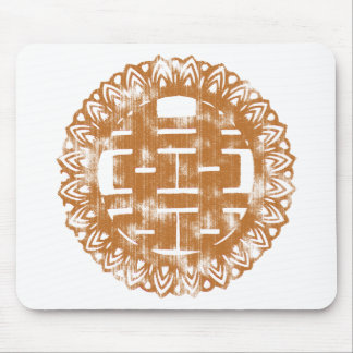 Brown Shuan Xi Mouse Pad