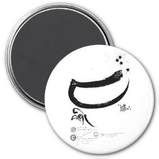 bZhi (quatro) (bw) [ímã] Ímã Redondo 7.62cm