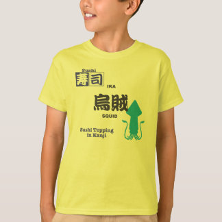 calamar da série do sushi do kanji camisetas