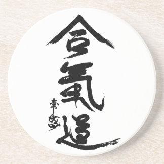 Caligrafia de O'Sensei do Kanji do Aikido Porta Copos