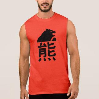 Camisa Sem Manga Urso do Kanji do urso