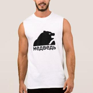 Camisas Sem Manga Urso de Медведь S do russo
