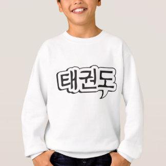 Camiseta A camisola 1 dos miúdos de Taekwondo