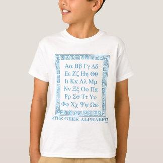 Camiseta Alfabeto do geek