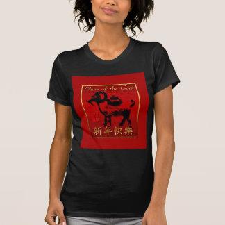 Camiseta Ano das mulheres dos carneiros ou da cabra da ram