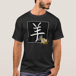 Camiseta Ano engraçado da cabra da ram dos carneiros