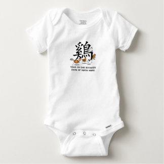 Camiseta Ano personalizado do galo W/Year
