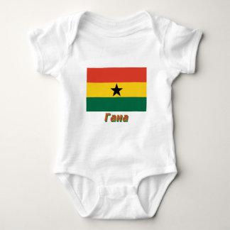 Camiseta Bandeira de Ghana com nome no russo
