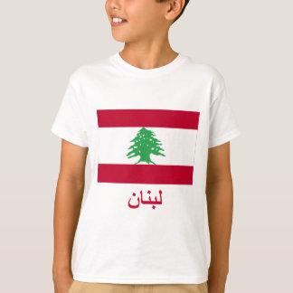 Camiseta Bandeira de Líbano com nome no árabe